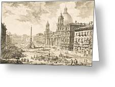 Piazza Navona Greeting Card