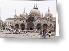 Piazza Greeting Card