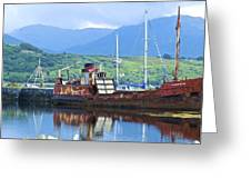 Pibroch Glascow Rusty Ruin Greeting Card