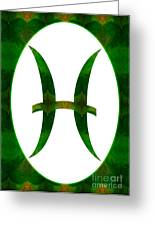 Pices Symbol And Heart Chakra Abstract Spiritual Artwork By Omas Greeting Card