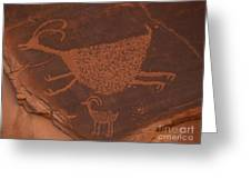 Pictograph 2 Greeting Card