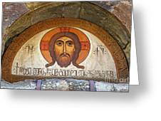 Picture Of Jesus Inside The Tsminda Sameba Cathedral Tbilisi Greeting Card by Robert Preston