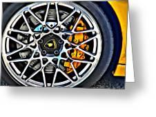 Piece Of Yellow Lamborghini Greeting Card