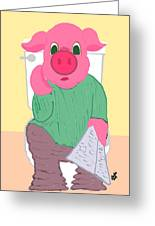 Pig On The Hopper Greeting Card