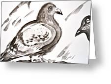 Pigeon II Sumi-e Style Greeting Card