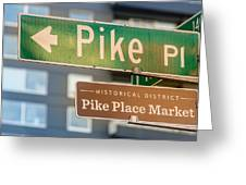 Pike Place Market Sign Greeting Card