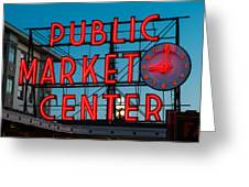 Pike Place Public Market Seattle Greeting Card