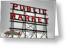 Pike Place Public Market Sign Greeting Card