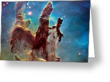 Pillars Of Creation In High Definition Cropped Greeting Card