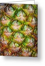 Pineapple Skin Greeting Card