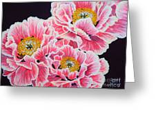 Peony Painting Oil On Canvas No.2 Greeting Card by Drinka Mercep