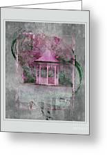 Pink Gazebo Greeting Card