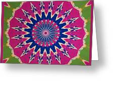 Pink Green Blue Abstract Greeting Card