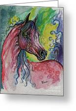 Pink Horse With Blue Mane Greeting Card