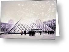 Pink Louvre Paris Greeting Card