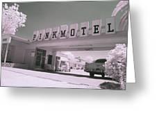 Pink Motel Greeting Card