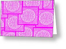 Pink Oreos For The Cure Greeting Card