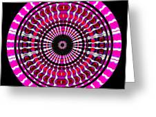 Pink Rings II Greeting Card