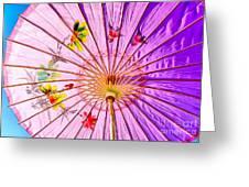 Pink Shelter Greeting Card