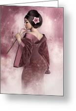 Pink Snow Greeting Card