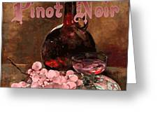 Pinot Noir Vintage Advertisement Greeting Card by