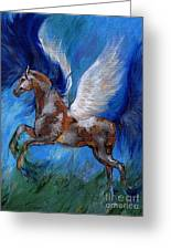 Pinto Pegasus With Blue Mane Greeting Card
