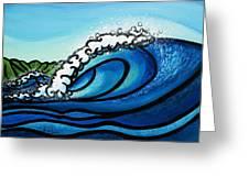 Pipeline Splash Greeting Card