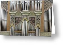 Pipes And Lattice Greeting Card