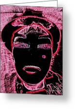 Pippas Pink Beauty Mark Greeting Card