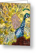Pistacio Peacock Greeting Card