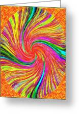 Pizzazz 43 Greeting Card