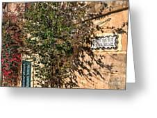Pjazza In Mdina Greeting Card