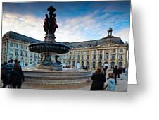 Place De La Bourse Buildings At Dusk Greeting Card