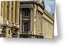 Place De La Concorde Greeting Card