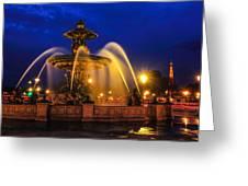 Place De La Concorde Greeting Card by Midori Chan