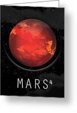 Planet Mars Greeting Card