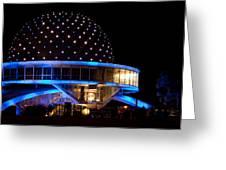 Planetarium Greeting Card