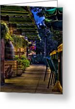 Plants And Boardwalk V Greeting Card