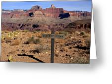 Plateau Point Grand Canyon Greeting Card