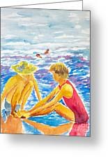 Playing On The Beach Greeting Card