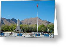 Plaza Across From Potala Palace Which Replaced A Natural Lake-tibet Greeting Card