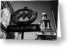 plaza de armas metro station near Santiago Metropolitan Cathedral Chile Greeting Card