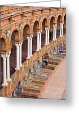 Plaza De Espana Colonnade In Seville Greeting Card by Artur Bogacki