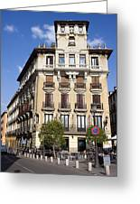 Plaza De Ramales Tenement House Greeting Card
