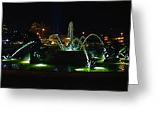 Plaza Fountain Greeting Card