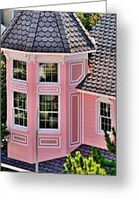 Beautiful Pink Turret - Boardwalk Plaza Hotel Annex - Rehoboth Beach Delaware Greeting Card