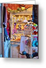 Shop At The Boardwalk Plaza Hotel - Rehoboth Beach Delaware Greeting Card
