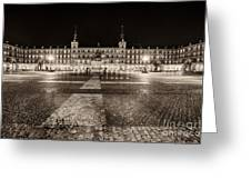 Plaza Mayor After Midnight Greeting Card