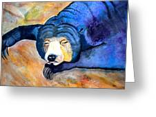 Pleasant Dreams Greeting Card by Debi Starr