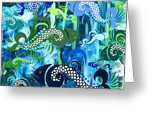 Plenty Of Fish In The Sea 1 Greeting Card